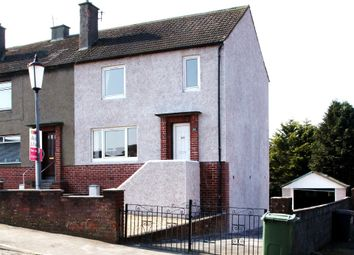 Thumbnail 3 bed end terrace house for sale in Link Road, Cumnock