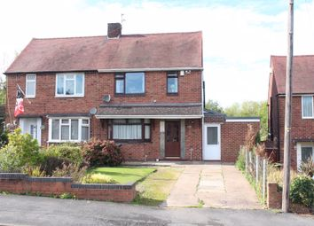 Thumbnail 2 bed semi-detached house for sale in Greenfields Road, Kingswinford