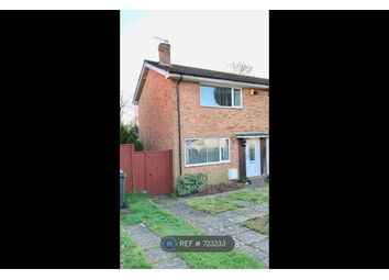 Thumbnail 2 bed end terrace house to rent in Heron Road, Aylesford