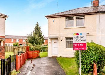 Thumbnail 3 bed semi-detached house for sale in Wren Avenue, Great Horton, Bradford