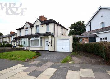 Thumbnail 3 bed semi-detached house for sale in Holly Lane, Erdington, Birmingham