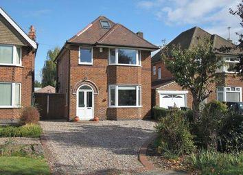 Thumbnail 4 bedroom terraced house for sale in Wilsthorpe Road, Long Eaton
