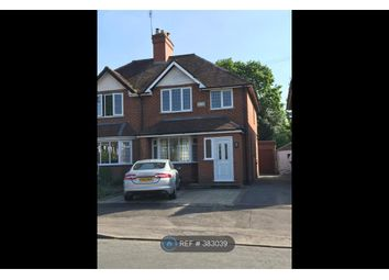 Thumbnail 3 bed semi-detached house to rent in Lugtrout Lane, Solihull