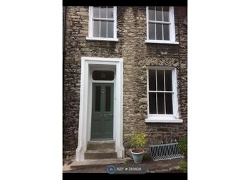 Thumbnail 2 bed terraced house to rent in Queens Street, Kendal