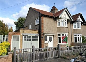 Thumbnail 3 bed semi-detached house for sale in Meadway, Abington, Northampton