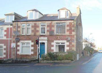 Thumbnail 1 bedroom flat for sale in 109, Nelson Street, Flat 2-1, Largs KA309Jf