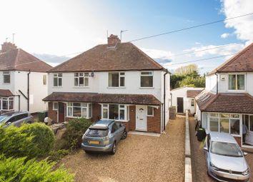 Thumbnail 3 bed semi-detached house for sale in Steventon Road, Drayton, Abingdon
