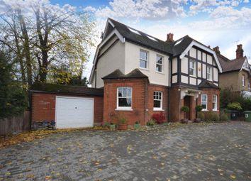 6 bed detached house for sale in Banstead Road, Epsom KT17