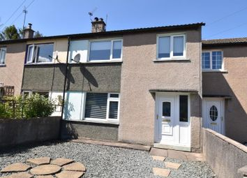 Thumbnail 3 bed terraced house to rent in Bellbrigg Lonning, Cockermouth