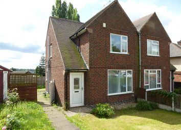 Thumbnail 2 bed semi-detached house to rent in Cliff Boulevard, Kimberley, Nottingham