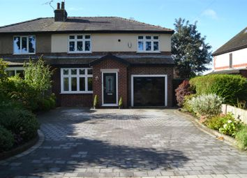Thumbnail 4 bed semi-detached house for sale in Oakmere Avenue, Withnell, Chorley