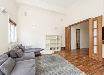 Thumbnail 2 bedroom flat to rent in Baker Street, London