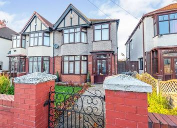 Thumbnail 3 bed semi-detached house for sale in Rosemoor Drive, Liverpool, Merseyside