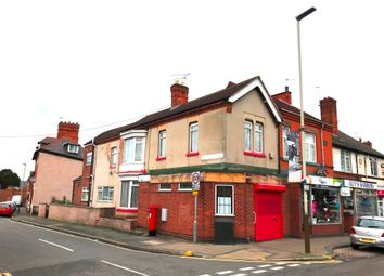 Thumbnail Retail premises to let in Earl Russell Street, Aylestone
