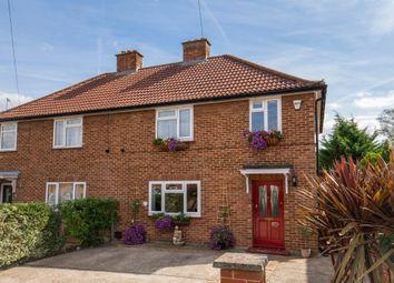 Thumbnail 3 bed semi-detached house for sale in Denham Green Close, Denham