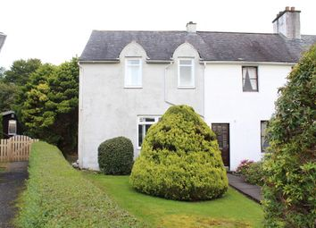 Thumbnail 2 bed end terrace house for sale in Ardencaple Quadrant, Helensburgh