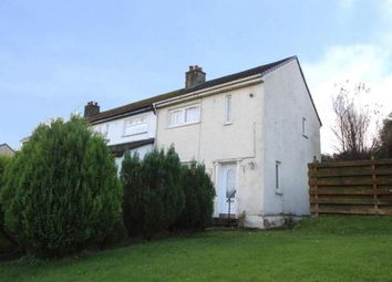 Thumbnail 2 bed end terrace house for sale in Hill Drive, Eaglesham