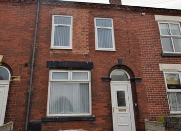 Thumbnail Room to rent in Leigh Road, Hindley Green