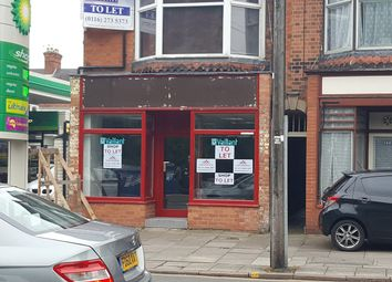 Thumbnail Retail premises to let in East Park Road, Leicester, Leicestershire