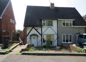 Thumbnail 2 bedroom semi-detached house for sale in Merryfield Road, Dudley