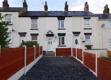2 bed cottage to rent in River View, Bagillt, Flintshire CH6