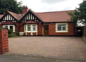 Thumbnail 2 bedroom bungalow to rent in Holly Lane, Erdington, Birmingham