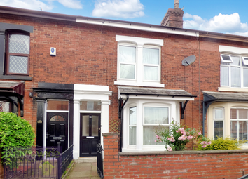3 bed terraced house to rent in Stratford Road, Chorley PR6