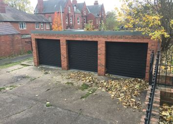 Thumbnail Parking/garage to let in Thorne Road, Doncaster