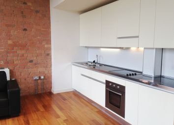 Thumbnail 2 bed flat to rent in Springfield Mill, Bridge Street, Sandiacre