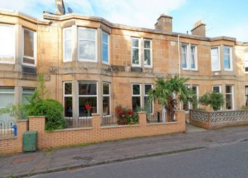 Thumbnail 2 bed flat for sale in Ardoch Gardens, Cambuslang, South Lanarkshire