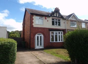Thumbnail 3 bed semi-detached house to rent in Vicarrage Road, Wolverhampton, Wednesfield