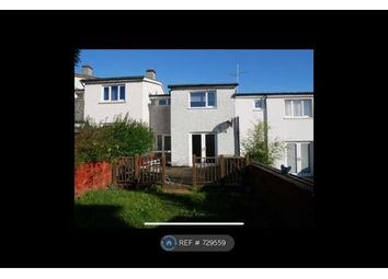 Thumbnail 2 bedroom terraced house to rent in Afton Road, Cumbernauld, Glasgow