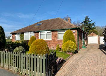Thumbnail 2 bed semi-detached bungalow to rent in Ashville Grove, Harrogate