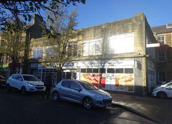 Thumbnail Retail premises to let in Spring Gardens, Buxton