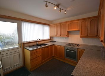 Thumbnail 2 bedroom bungalow to rent in Highfield Avenue, Inverness, Highland