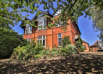 Thumbnail 5 bedroom semi-detached house for sale in Fidlas Road, Llanishen, Cardiff