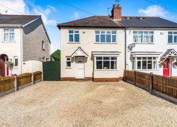 Thumbnail 3 bedroom semi-detached house for sale in Albert Road, Hasbury, Halesowen, West Midlands