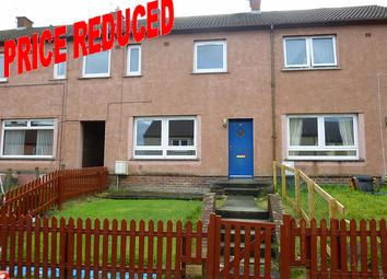 Thumbnail 3 bed terraced house for sale in 69 Birkburn Road, Kelloholm, Kirkconnel