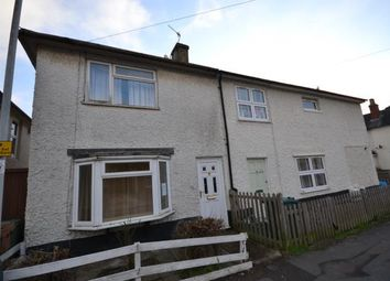 Thumbnail 2 bed end terrace house for sale in Holden Park Road, Tunbridge Wells, Kent