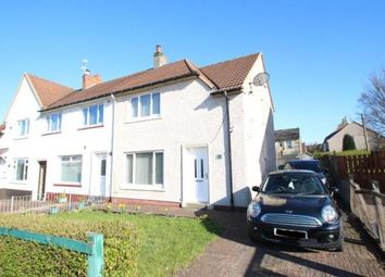 Thumbnail 3 bed end terrace house for sale in Holmswood Avenue, Blantyre, Glasgow, South Lanarkshire