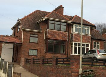 Thumbnail 3 bed semi-detached house to rent in Tanhouse Lane, Halesowen, West Midlands