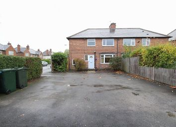 Thumbnail 3 bed semi-detached house for sale in Abbey Circus, West Bridgford, Nottingham, Nottinghamshire