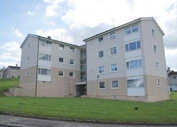 Thumbnail 2 bedroom flat to rent in Darwin Road, East Kilbride, South Lanarkshire