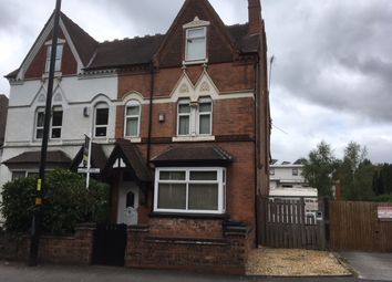 4 bed semi-detached house for sale in Chester Road, Boldmere, Sutton Coldfield B73
