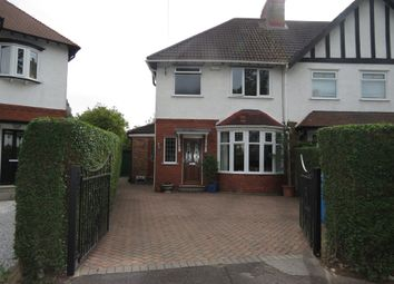 Thumbnail 3 bed end terrace house for sale in Plantation Drive East, Hull