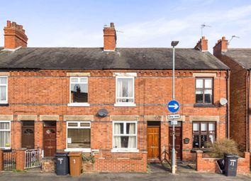 Thumbnail 2 bedroom terraced house for sale in Fernie Avenue, Melton Mowbray