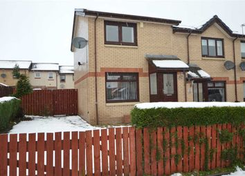 Thumbnail 2 bed end terrace house for sale in Holmes Quadrant, Bellshill