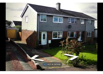 Thumbnail 3 bed semi-detached house to rent in Jasmine Way, Carluke