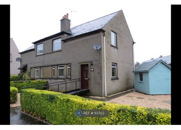 Thumbnail 3 bed semi-detached house to rent in Whins Road, Stirling