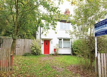 2 bed semi-detached house for sale in Sinclair Gardens, Ketley, Telford TF1